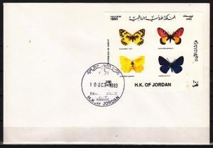 Jordan, Scott cat. 1452. Butterflies s/sheet on a First day cover. *