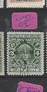 INDIA NATIVE STATE COCHIN (P0309B)  4P  OCGS  SG O47   VFU