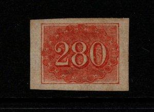 Brazil SC# 39, Mint No Gum, Jumbo margins - S10153