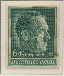 Germany Stamp Scott #B120, Mint Never Hinged