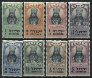 Ethiopia 1940's complete set mint o.g. hinged