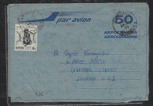 CYPRUS (P2408B) COVER 1977 50M  AEROGRAM FROM LARNACA TO ENGLAND