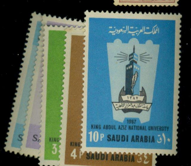 Saudi Arabia #622-6 MINT F-VF OG NH Cat$22.60