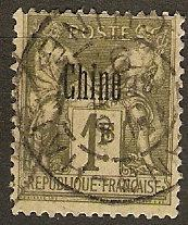 France Off. China 11 Y&T 14 Fine 1894 SCV $8.50