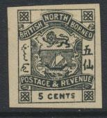 North Borneo  SG 41 Imperf   please see scans & details