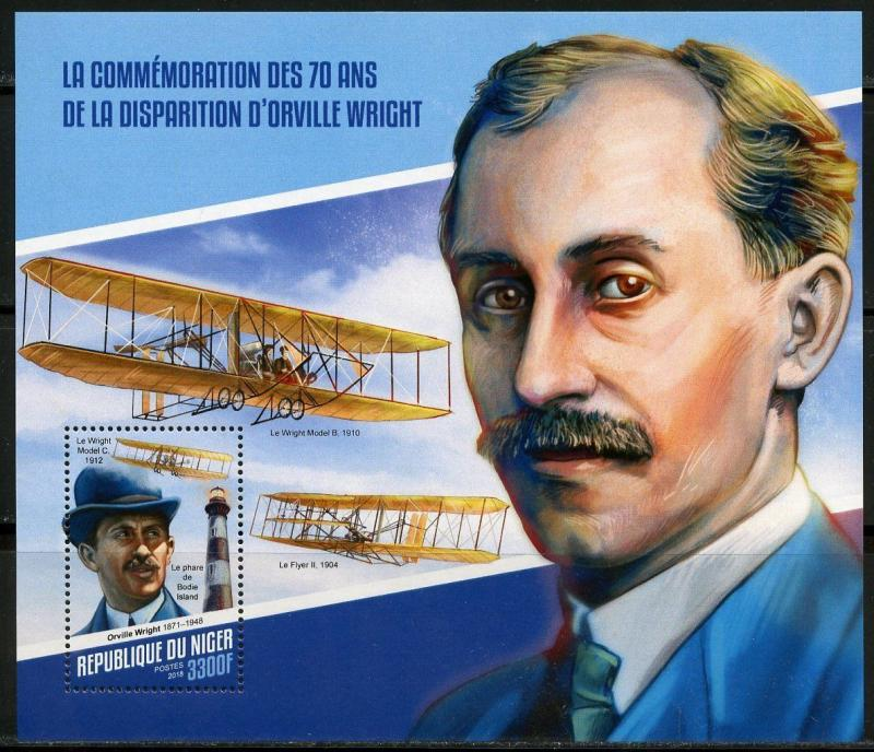 NIGER 2018 70th MEMORIAL ANNIVERSARY OF ORVILLE WRIGHT SOUVENIR SHEET  MINT NH