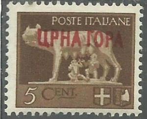MONTENEGRO 1941 IMPERIALE SOPRASTAMPATO D´ITALIA ITALY OVERPRINTED CENT. 5 C...