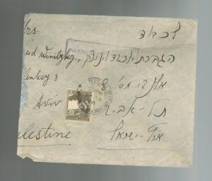 1945 Irgun Prisoner Joseph Winitzky Cover from Gilgal Camp Kenya to Palestine