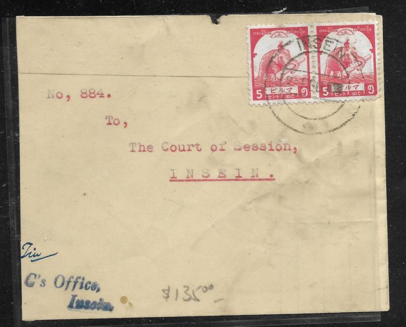BURMA  (P2909B) JAPANESE OCCUPATION  COVER 5S X2  ELEPHANT INSEIN