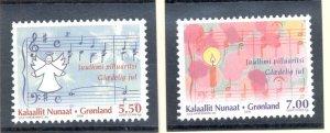 Greenland Sc 485-6 2006 Christmas stamp set mint NH