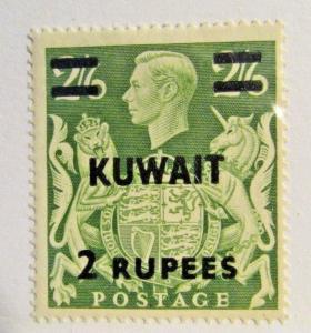 KUWAIT Sc# 80 * MH 2 Rupees postage stamp. fine +