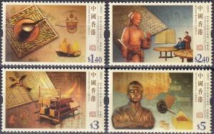 Hong Kong #1149-52  MNH CV $3.50 Z36