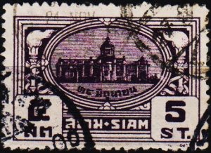 Thailand. 1939 5s S.G.282 Fine Used