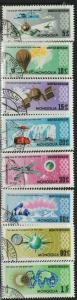 MONGOLIA CTO Scott # 371-375, C6-C8 Sun Year (8 Stamps)