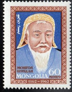 Mongolia #307 Genghis Khan, 1962. MNH