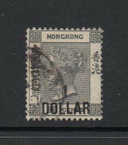 Hong Kong Sc 70 (SG 52), used