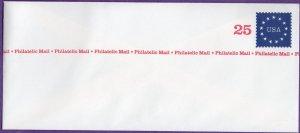 Scott U614 Stars on Blue Philatelic Mail Mint Entire