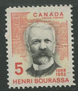 STAMP STATION PERTH Canada #485 Henri Bourassa 1968 MNH CV$0.25