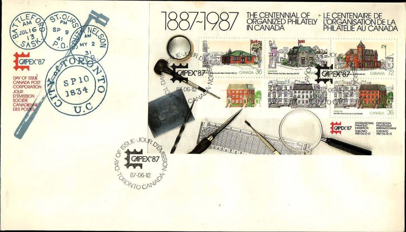 Canada-Sc#1125a-stamps on FDC-Capex '87-1987-