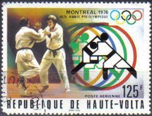 UPPER VOLTA, 1976 CTO 125f. Olympics Montreal 1976