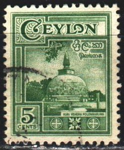 Sri Lanka. 1958. 297 from the series. Historic building in Polonnaruwa. USED.