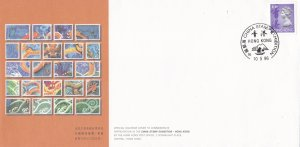 Hong Kong, 7 Different Philatelic Exhibition Cacheted Covers
