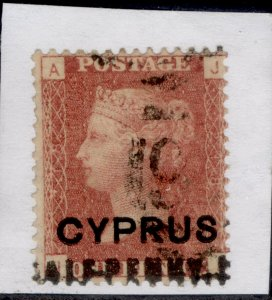 CYPRUS QV SG7, ½d on 1d red, FINE USED. Cat £650. PLATE 218
