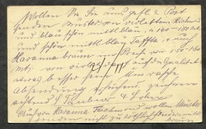1095 - HUNGARY 1879 Cancel TOLNA on Postal Card to Wien