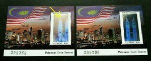 Malaysia Twin Towers 1999 (ms pair) MNH *error *hologram shift *unusual *rare