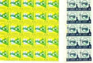 EGYPT-1964 The 2nd Anniversary of Revolution SC# 627 & 628 MNH