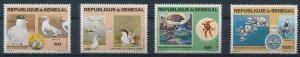 Senegal 1981 #541-5 MNH. National parks, animals