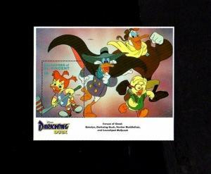 ST VINCENT - 1992 - DISNEY - DARKWING DUCK - GOSALYN - HONKER - MINT S/SHEET!