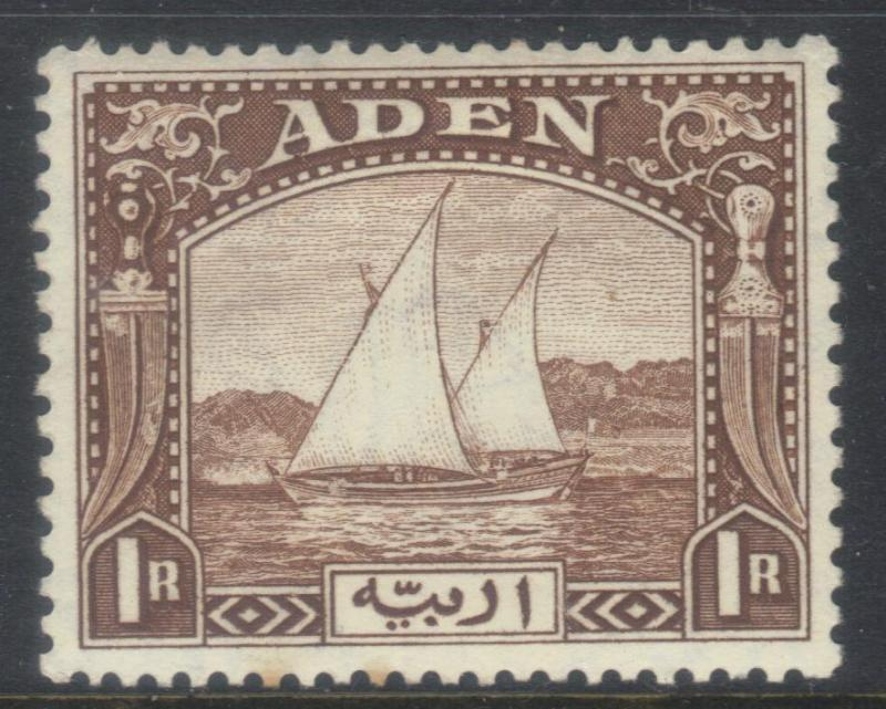 ADEN 1937 DHOWS SG9 MH CAT £60