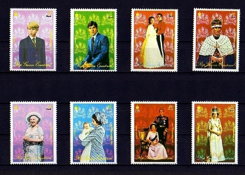EQ GUINEA - 1978 - QE II - QUEEN - ROYAL FAMILY - PRINCE - BABY - MINT  MNH SET!