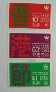 1973 Hong Kong SC #291-293  FESTIVAL OF HONG KONG  MNH stamp set