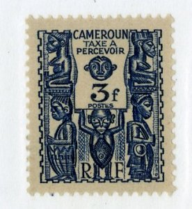 FRENCH CAMEROUN J23 MNH SCV $2.40 BIN $1.20 ART