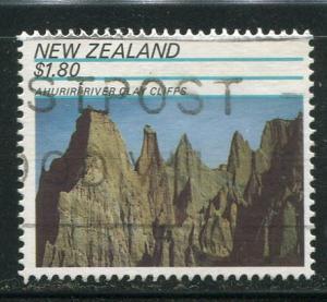 New Zealand #1043 Used (Box2)