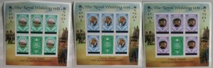 Caicos Islands 1981 Royal Wedding  (Turks & Caicos Islands Overprinted) 3 MS MNH