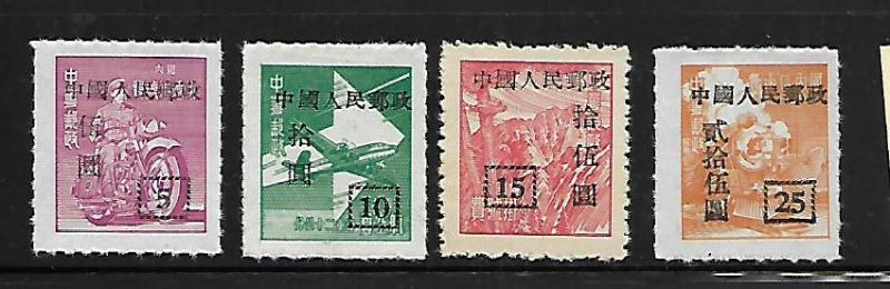 PEOPLE'S REPUBLIC OF CHINA, 101-104, MINT HINGED, CHINA SURCHARGED