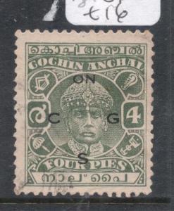 India Cochin SG O54 VFU (4dll)