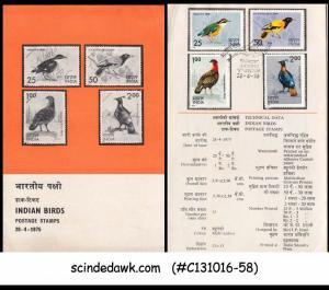 INDIA - 1975 INDIAN BIRDS / BIRD - FOLDER FDI