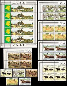 Zaire Leopard Hippo Elephant Lion Monkeys Wild Animals Sheetlet+2 sets
