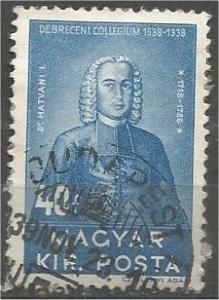 HUNGARY, 1938, used 40f, Stephen Hatvani, Scott 534