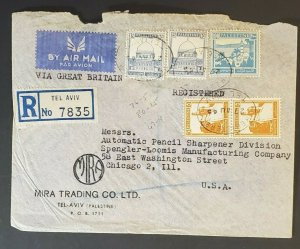 1945 Palestine to Chicago USA Registered Mira Trading Advertising Air Mail Cover
