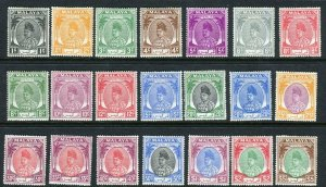PERLIS-1951-55  A mounted mint set to $5 Sg 7-27