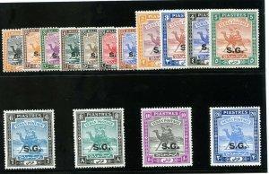 Sudan 1936 Official set complete superb MNH. SG O32-O42. Sc O10-O24.