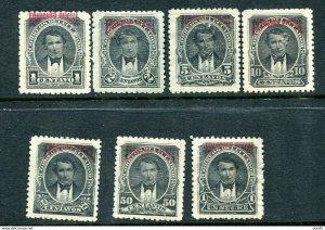 Ecuador 1895 Carmine Overprints Mint Sc O27-33 11426