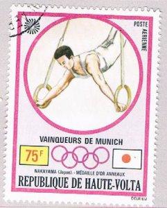 Burkina Faso C115 Used Gold medal Rings 1972 (BP47509)