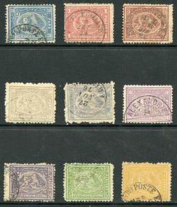 Egypt SG26/34 1872 Set of 9 Used