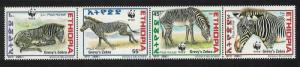 Ethiopia WWF Grevy's Zebra Strip of 4v SG#1816-1819 MI#1704-1707 SC#1533 a-d